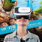 Remax VR BOX 3D - แว่น VR Box 3D (Virtual Reality Glasses) แท้