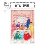 จิ๊กซอ+กรอบรูป BTS Happy EverAfter