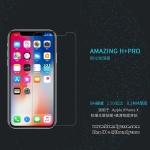 iPhone X - กระจกนิรภัย NILLKIN Amazing H+ PRO แท้