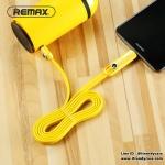 Remax Cutie Data Cable สายชาร์จ 3in1 ใช้ได้ทุกรุ่น RC-073th (Type-C/Micro/iPhone) แท้