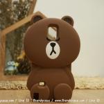 เคสซิลิโคน LINE BROWN 3D - GALAXY NOTE 4
