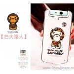 OPPO N1 mini - เคส Face Idea ลาย ลิงยืน BABY MILO