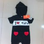 บอดี้สูท สีดำ รักพ่อ แพ็ค 3ชุด ไซส์80-90-95