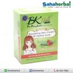 Bo Bongkosh Gold Plus โบ บงกช โกลด์ พลัส SALE 60-80% ฟรีของแถมทุกรายการ