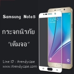 Samsung Galaxy Note5 (เต็มจอ) - ฟิลม์ กระจกนิรภัย P-One 9H 0.26m ราคาถูกที่สุด