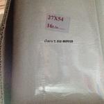 ผ้าขนหนู Cotton100% ด้ายคู่ โรงแรม สีขาว 10ปอนด์ 27*54น้ิว โหลละ 1450 บาท ส่ง 5 โหล