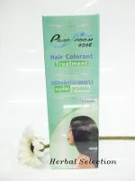 Hair Colorant Treatment (ทรีตนเม้นท์ปิดผมขาว,ปิดหงอก สูตรเข้มข้น) สีน้ำตาล