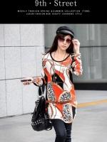 เสื้อแฟชั่น เสื้อทำงาน เสื้อลำลอง สีส้ม แขนยาว คอกลม (ใหม่ พร้อมส่ง) ร้าน Ladyshop4u