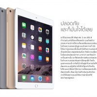 iPad / iPad mini ทุกรุ่น