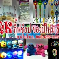 ร้านM&K GiftShop