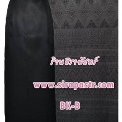 "ผ้าถุงป้ายข้าง-สีดำ BK (เอวใส่ได้ถึง 34"") *รายละเอียดสินค้าในหน้าฯ (สินค้าลดราคา)"