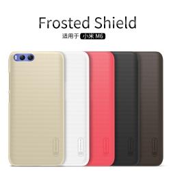 Xiaomi Mi 6 - เคสหลัง Nillkin Super Frosted Shield แท้
