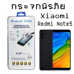 Xiaomi Redmi Note 5 - ฟิลม์ กระจกนิรภัย P-One 9H 0.26m ราคาถูกที่สุด