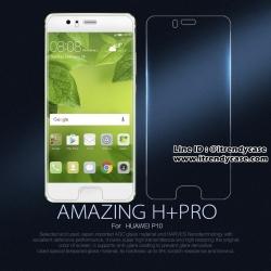 Huawei P10 - กระจกนิรภัย NILLKIN Amazing H+ PRO แท้