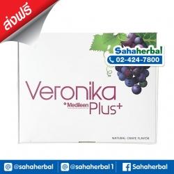 Veronika Plus เวโรนิก้า พลัส สูตรใหม่ by medileen ส่งฟรี SALE 60-80% ฟรีของแถมทุกรายการ