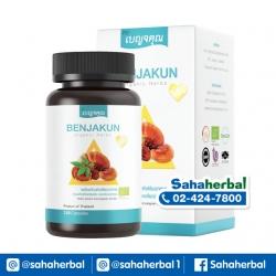 Benjakun เบญจคุณ อาหารเสริมธรรมชาติบำบัด ต้านโรค SALE ส่งฟรี มีของแถม