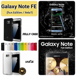 Samsung Note7 / Note FE - เคส TPU Mercury Jelly Case (GOOSPERY) แท้