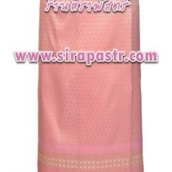 ผ้าถุงป้ายข้าง สีชมพูโอรส TC1 (เอวใส่ได้ถึง 35 นิ้ว) *รายละเอียดสินค้าในหน้าฯ