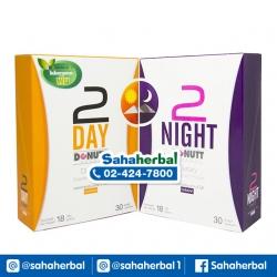 Donutt 2 Day & 2 Night โดนัทท์ ทูเดย์ แอนด์ ทูไนท์ SALE 60-80% ฟรีของแถมทุกรายการ