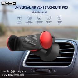 ROCK Universal Pro Air Vent Car Mount ที่ตั้งมือถือ แบบเสียงช่องแอร์ในรถ แท้
