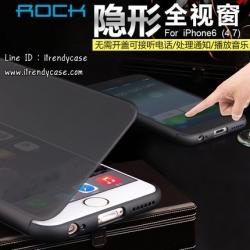 iPhone 6, 6s - ROCK DR.V เคสฝาพับ สไลด์รับสายได้ แท้