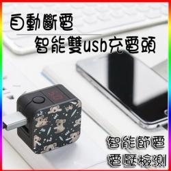 Maoxin S6 Adapter หัวชาร์จ 2Port ชาร์จไว งานดี แท้