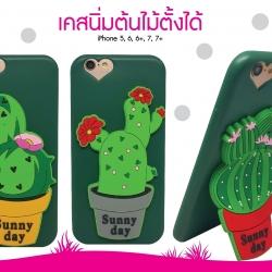 iPhone 6 Plus, 6s Plus - เคส TPU ลายกระบองเพชร ตั้งได้ (Cactus)