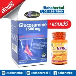 AuswellLife Glucosamine 1500 mg. วิตามินบำรุงกระดูก SALE ส่งฟรี มีของแถม มากมาย