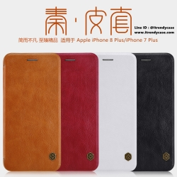 iPhone 8 Plus / 7 Plus - เคสฝาพับ หนัง Nillkin QIN Leather Case แท้