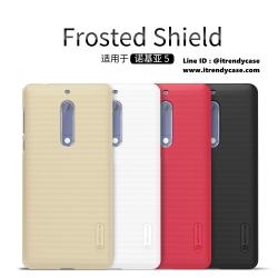 Nokia5 - เคสหลัง Nillkin Super Frosted Shield แท้