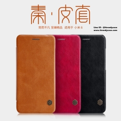 Xiaomi Mi 6 - เคสฝาพับ หนัง Nillkin QIN Leather Case แท้