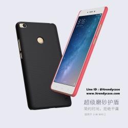 Xiaomi Mi Max 2 - เคสหลัง Nillkin Super Frosted Shield แท้