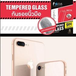 iPhone 8 - ฟิลม์ กระจกนิรภัย FOCUS แบบด้าน AF MATTE 0.33 mm แท้