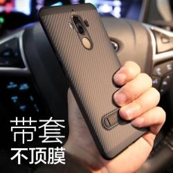 Huawei Mate9 - เคส TPU ลายเคฟล่า Carbon พร้อมขาตั้ง TOTU DESIGN แท้