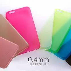 iPhone 6, 6s - เคสสุดบาง สีขุ่น 0.4MM Benk MAGIC LOLLIPOP แท้
