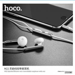 HOCO M22 Spirited Phyme หูฟัง พร้อมไมค์ (วัสดุดี/เสียงดี) แท้