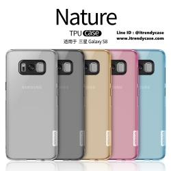 Samsung S8 - เคสใส Nillkin Nature TPU CASE สุดบาง แท้