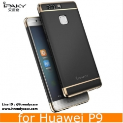Huawei P9 - iPAKY Luxury Silm 3in1 เคสสุดหรู แท้