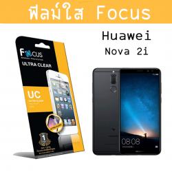 Huawei Nova 2i - ฟิลม์กันรอย (ใส) Focus แท้