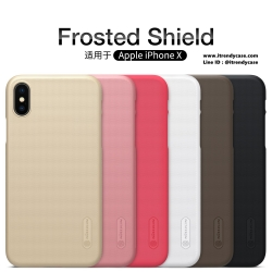 iPhone X - เคสหลัง (ไม่โชว์โลโก้) Nillkin Super Frosted Shield แท้