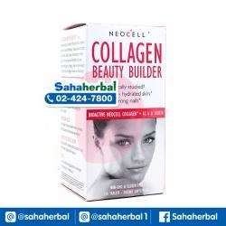 Neocell Collagen Beauty Builder นีโอเซลล์ อาหารเสริมผิว SALE 60-80% ฟรีของแถมทุกรายการ