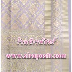 ผ้าลายไทย-2B สีเทาชมพู (ความยาว 4 หลา) *รายละเอียดตามหน้าสินค้า