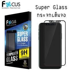 iPhone X (เต็มจอ/SUPER GLASS) - กระจกนิรภัย FULL FRAME FOCUS แท้