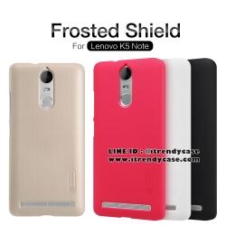 Lenovo K5 Note - เคสหลัง Nillkin Super Frosted Shield แท้