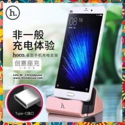 แท่นชาร์จ HOCO DOCK USB CHARGING (USB Type-C / Android) แท้
