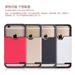 iPhone 6 / 6s - เคส Nillkin SHIELD SHOW สำหรับการถ่ายภาพ แท้
