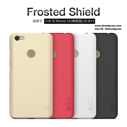 Xiaomi Redmi Note 5A Prime - เคสหลัง Nillkin Super Frosted Shield แท้
