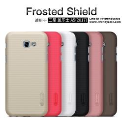 Samsung A5 2017 - เคสหลัง Nillkin Super Frosted Shield แท้