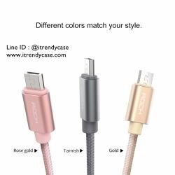 สายชาร์จ ROCK Metal Micro Cable 1000mm (Android / Micro USB) แท้