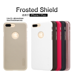 iPhone 7 Plus - เคสหลัง Nillkin Super Frosted Shield แท้